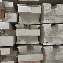 Kozijnhout / Kozijnpakketten