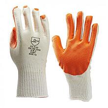 Handschoen latex oranje